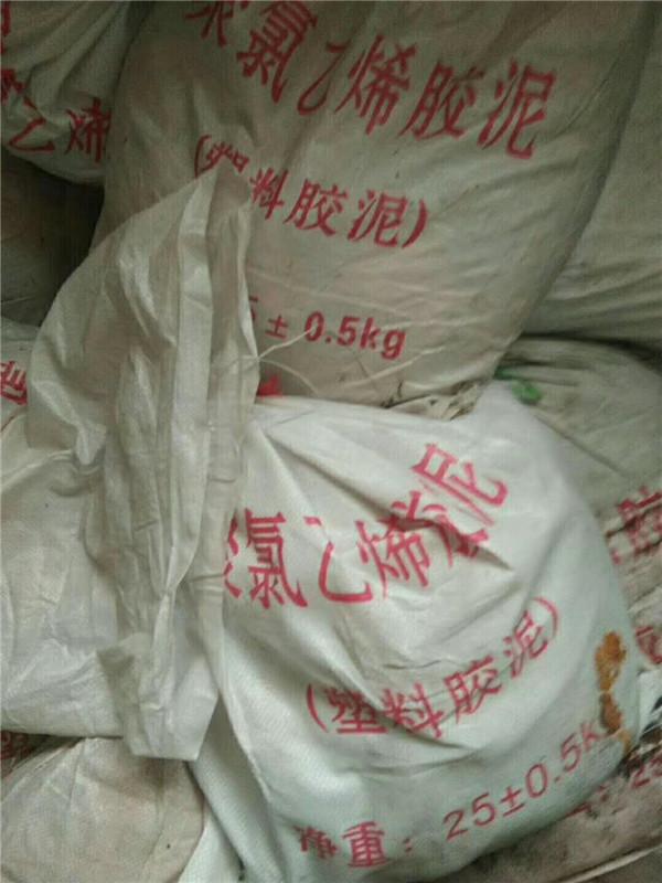 聚氯乙烯塑料胶泥行业动态