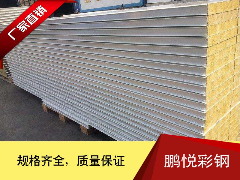 石家庄手工板批发_哪里可以买到新品聚氨酯彩钢板