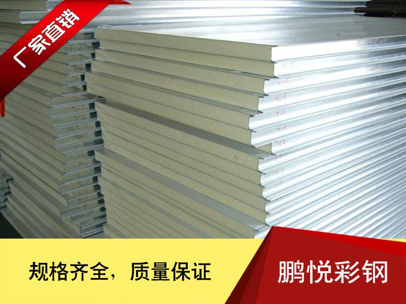 鹏悦彩钢优良的聚氨酯彩钢板新品上市_石家庄聚氨酯彩钢板