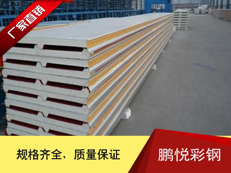 山东价格合理的聚氨酯彩钢板厂家