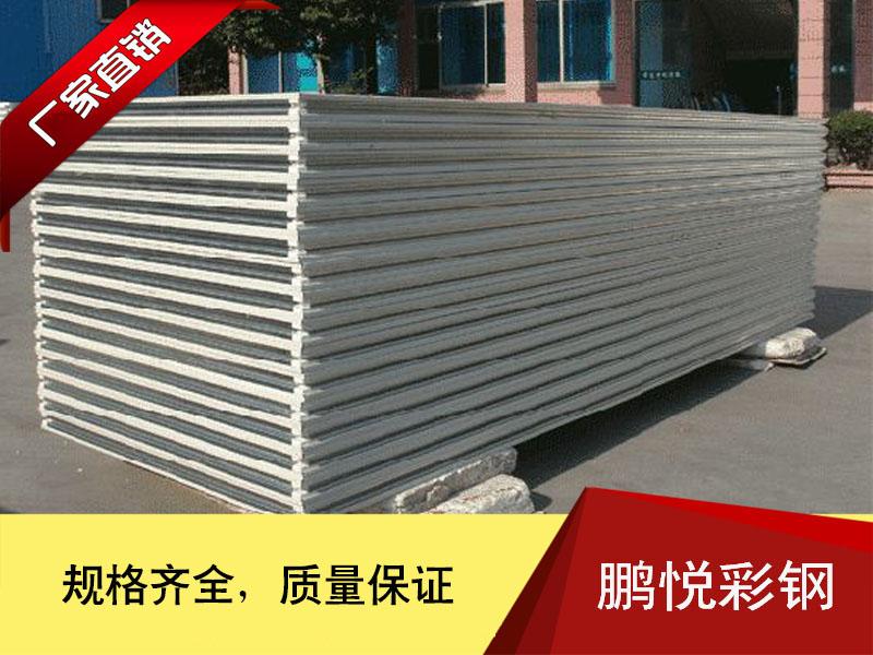 净化板价格-想要购买质量好的净化板找哪家