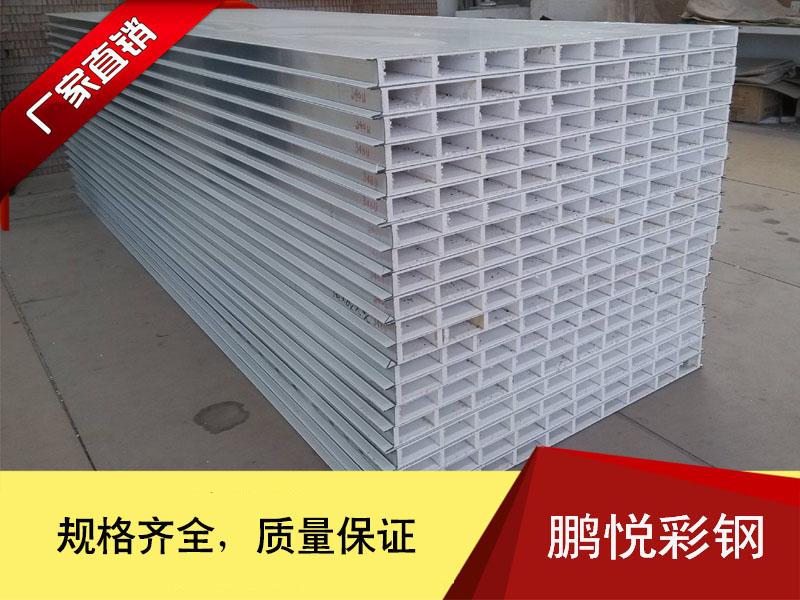 净化板的价格范围如何,石家庄净化板批发