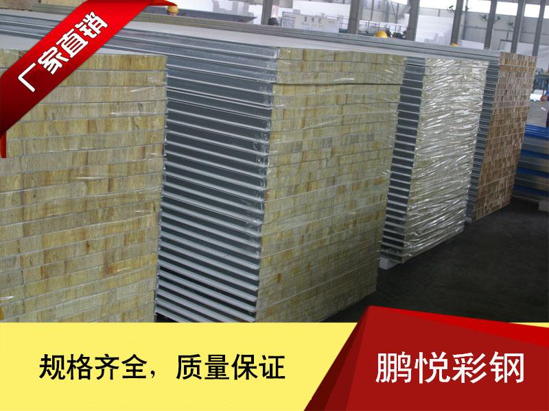 辽宁净化板厂家_哪里有卖有品质的净化板