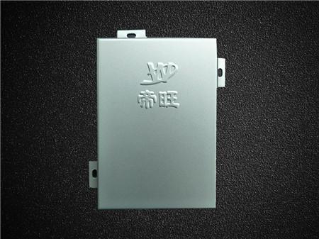 哪里可以买到实惠的山西专业铝单板-铝瓦楞板生产