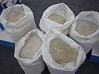 长春珍珠岩_供应天目山保温材料价格划算的珍珠岩