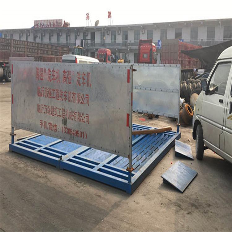 呼和浩特大量供应工地洗车机设备,优质的韩强工的洗车机行情