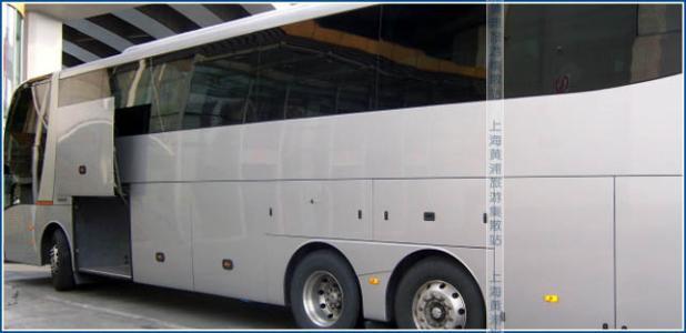 青岛到常州发车时间,知名的提供汽车长途汽车时刻表公司推荐