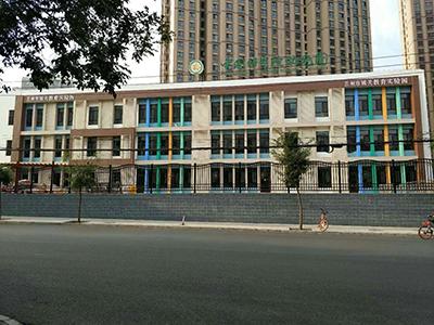 城关区幼儿园招生_信誉好的兰州城关区幼儿园机构,当属中国科学院幼儿园