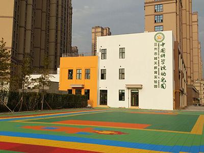 兰州幼儿园招生-甘肃有品质的兰州城关区幼儿园