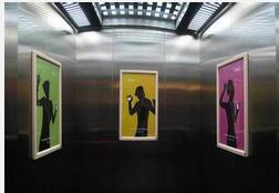 南阳电梯框架广告
