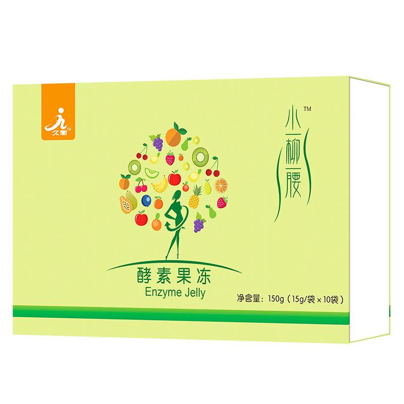 酵素果冻有副作用吗,北京寒夏平糖专业供应久衡小柳腰酵素果冻