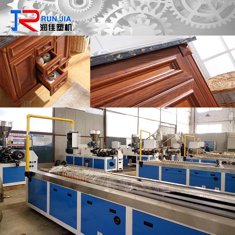 青岛润佳塑料供应碳纤维家具板设备_碳纤维家具板设备低价甩卖