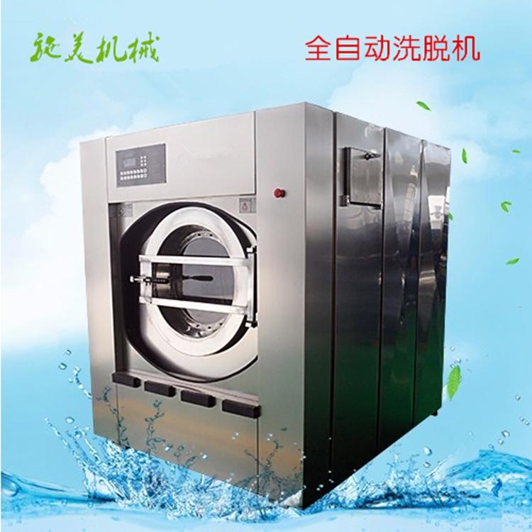 全自动洗脱机价位-供应施美机械质量好的全自动洗脱机
