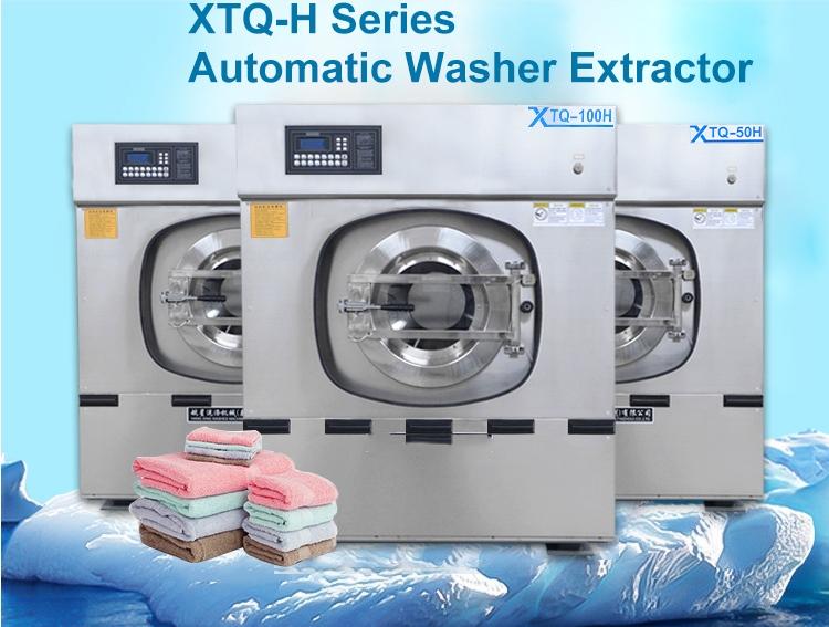 全自動洗脫機-推薦泰州優惠的-全自動洗脫機