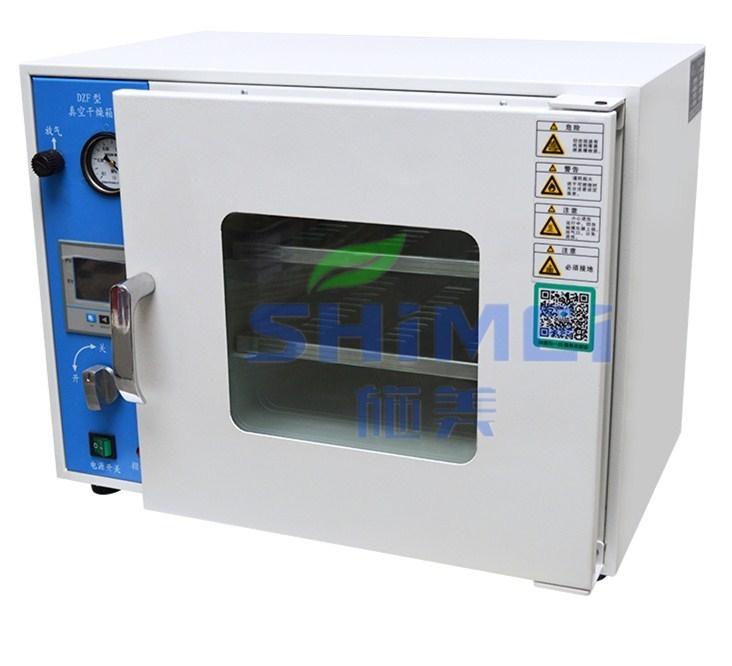 医用干燥柜-高品质的医用干燥柜哪里有卖