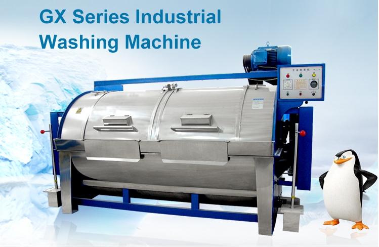 工业洗衣机厂家_专业的工业洗衣机施美机械供应