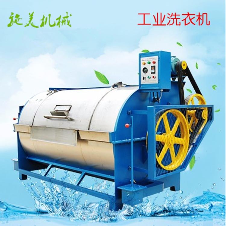 工业用洗衣机-泰州超好用的工业洗衣机出售