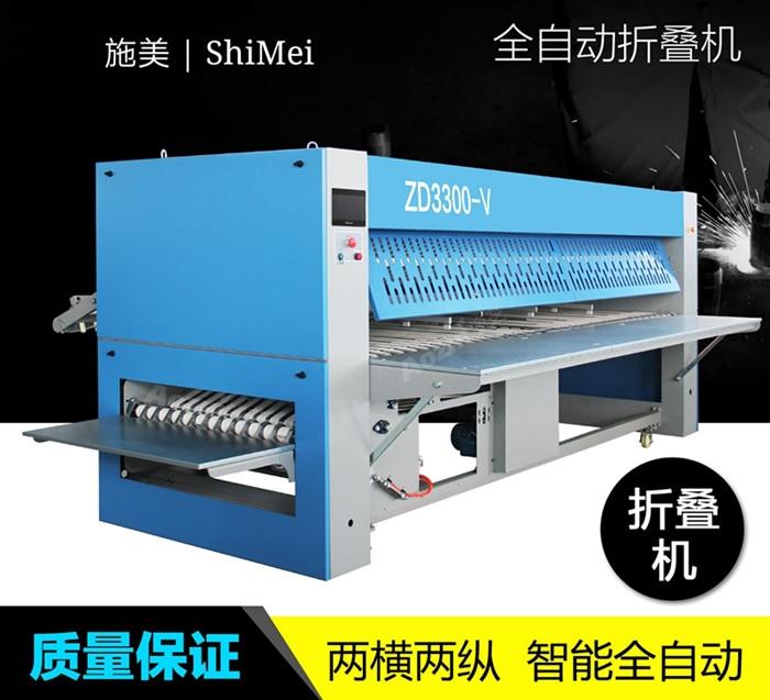 折叠机厂家-新款折叠机在哪可以买到
