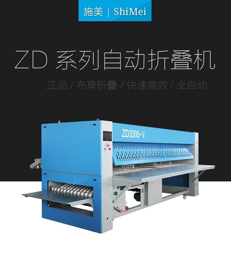 泰州折叠机厂家-江苏的折叠机供应