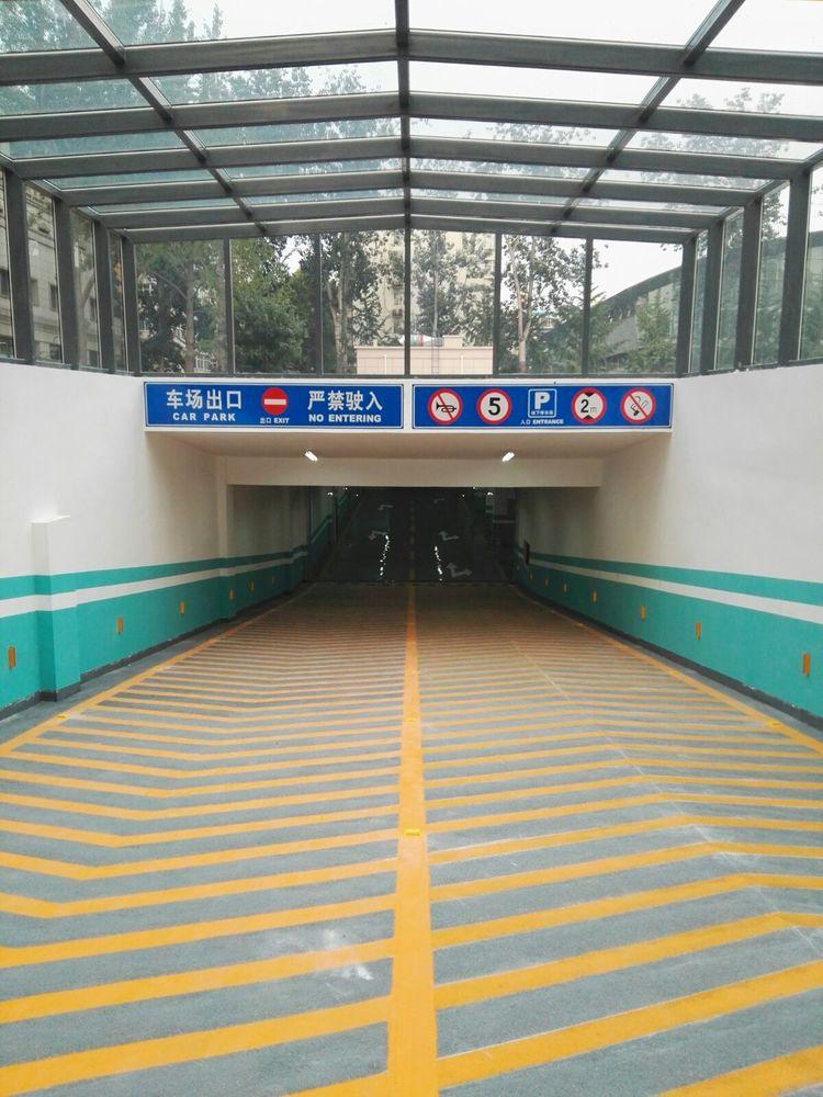 北京停車位劃線-北京性價比高的交通劃線設施推薦