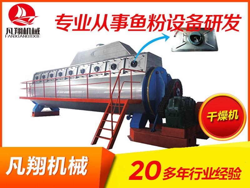 鱼粉加工设备-冷却机-鱼粉加工设备加盟-找凡翔机械