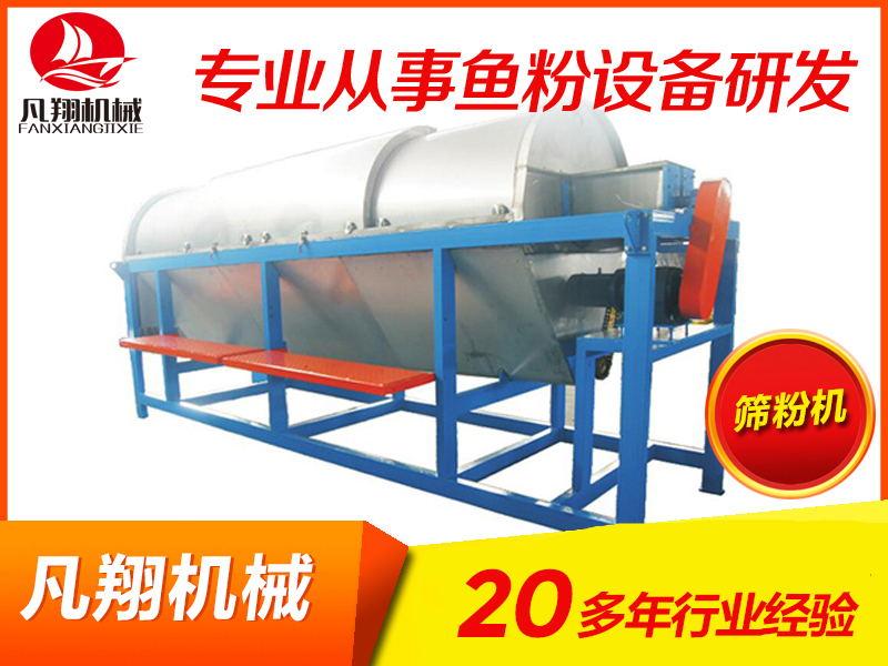 价位合理的鱼粉加工设备厂家 浙江知名的鱼油加工设备厂家是哪家