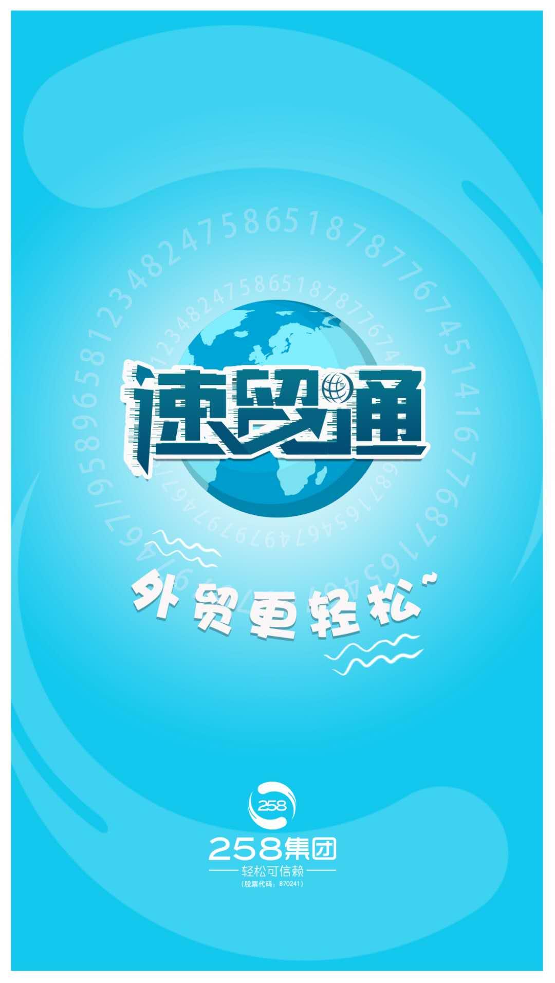 湖南天寻网_长沙专业谷歌优化公司|本地谷歌优化