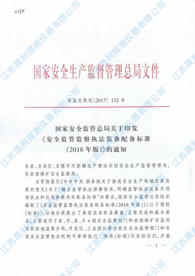 全频线缆检测仪多少钱-江苏晟利专业供应多功能全频线缆探测仪