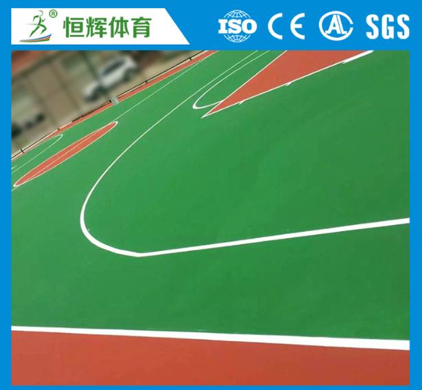 选购硅pu球场材料-买硅PU球场到广州市恒辉体育设施