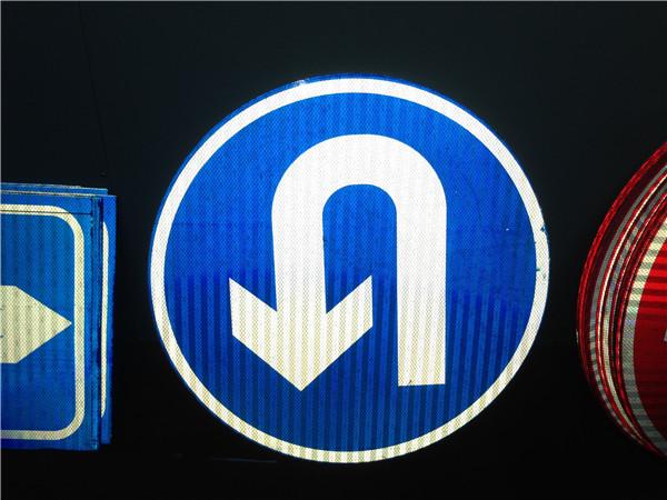 广西指示标志牌,交通安全警示牌