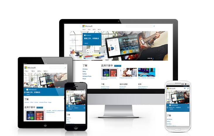 山西服务有保障的长治网站建设公司-长治做网站招商