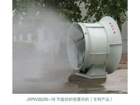 节能纺织喷雾风机哪里有卖 北京纺织风机