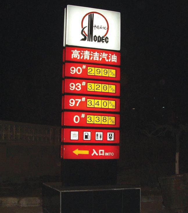 加油站立柱灯箱应选绿森林建筑装饰工程-加油站立柱灯箱市场价格