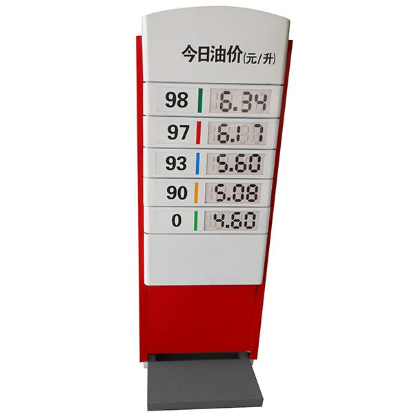 加油站价格牌安装标准/加油站设备哪家厂家供货齐全
