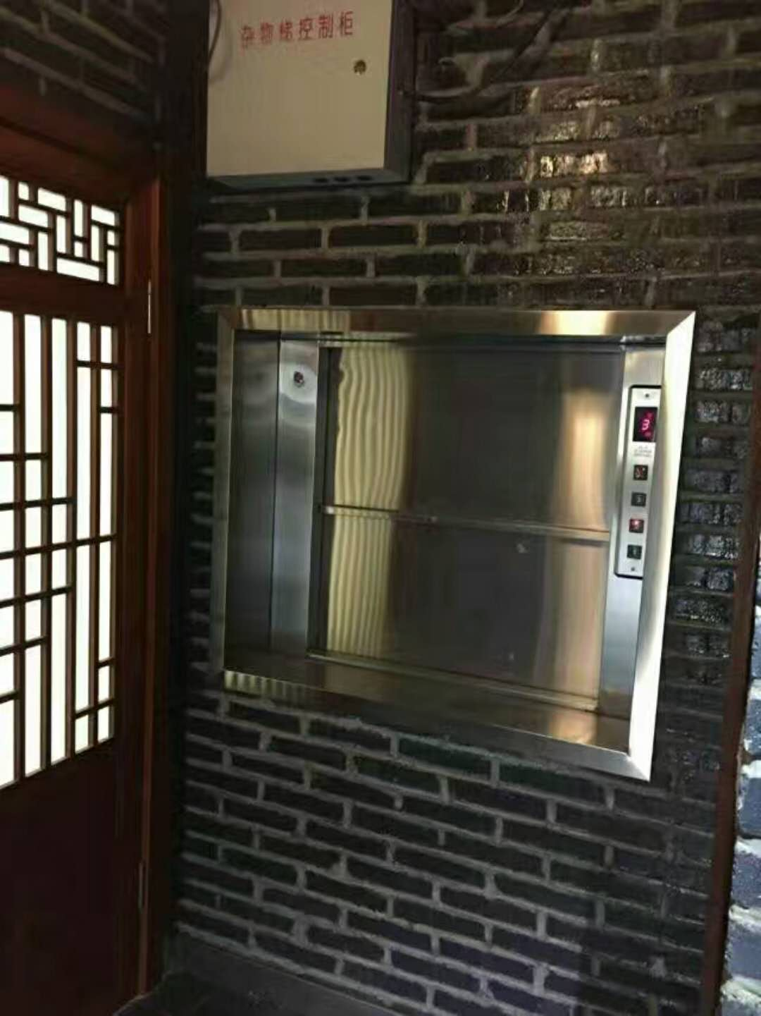 出售沈阳传菜电梯-品牌好的传菜电梯在哪能买到