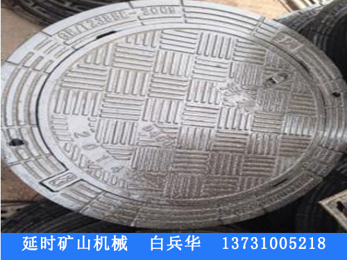 安徽球墨铸铁betcmp冠军国际加工-betcmp冠军国际-河北批发厂家