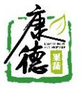 全球大蒜网-可信赖的山东大蒜公司