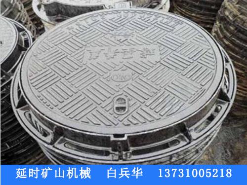 为您推荐betcmp冠军国际矿山机械品质好的球墨铸铁betcmp冠军国际,吉林球墨铸铁betcmp冠军国际