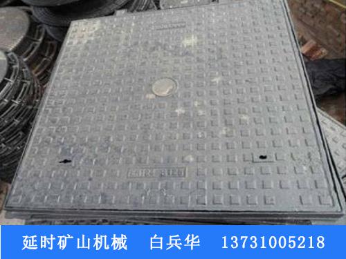 方形betcmp冠军国际规格,价位合理的方形betcmp冠军国际,厂家火热供应