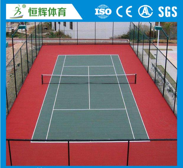 EPDM彩色地胶专业供货商|幼儿园运动地板