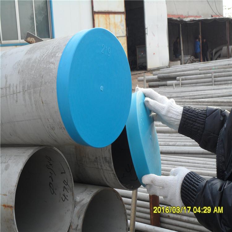 钢管塑料管帽厂家