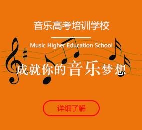 广东高考复读谈高考倒计时100天的三大主科