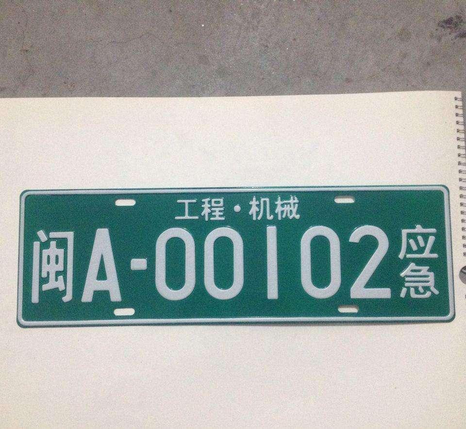 想购买口碑好的不锈钢标牌,优选日升标牌-滨州不锈钢标牌厂家