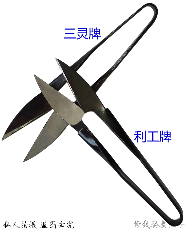 U型小剪刀