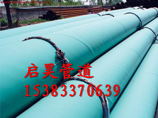 排污水用环氧粉末防腐钢管厂家相识满天下