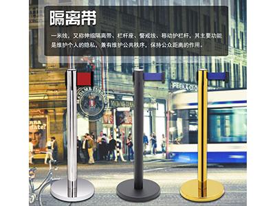 热熔划线优惠-供应北京质量好的隔离柱