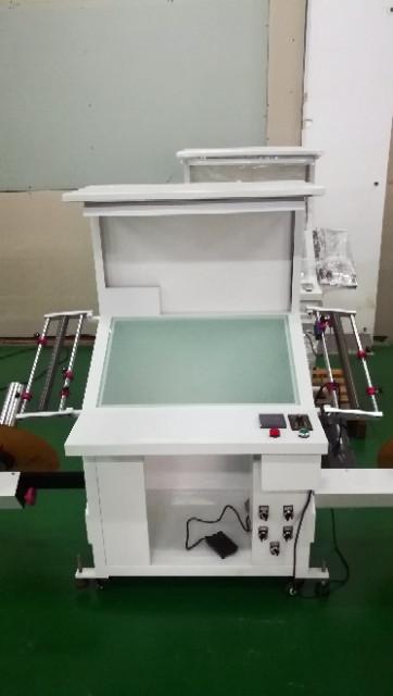 倾销检品机-高性价检品机供销