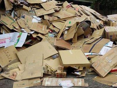 废纸盒边角料回收-天津市称心的废纸盒回收哪家提供