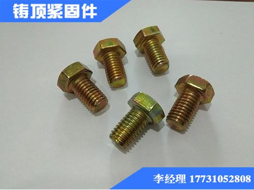 上海镀彩螺丝 紧固件专家 标准镀彩螺丝
