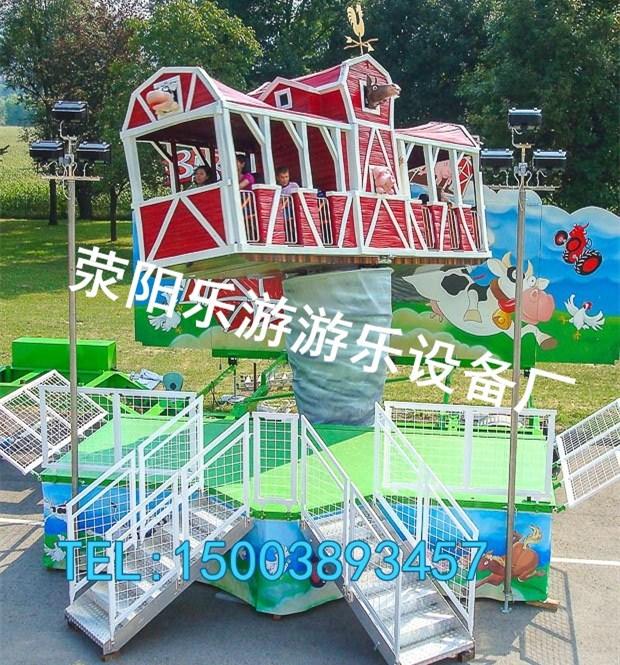 2018新型公园游乐场设备乐游游乐摇晃的木屋